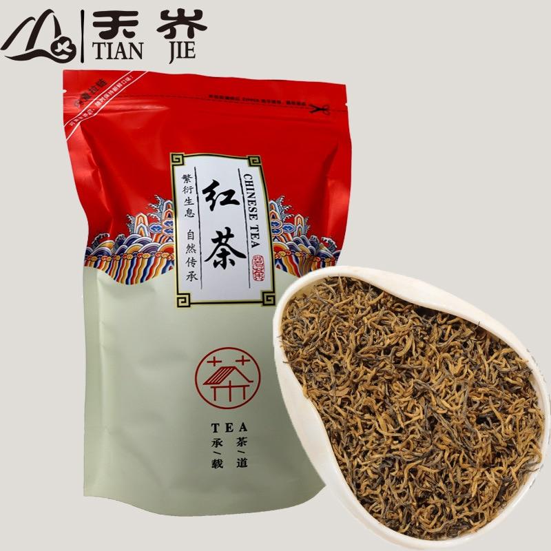 2020 China Wuyi Jin Jun Mei Black Tea 250g Jinjunmei Yellow Bud Kim Chun Mei Red Tea For Lose Weight Health Care