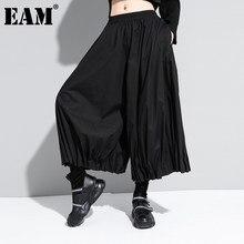 EAM-pantalones de pernera ancha con abertura para mujer, calzas plisadas negras de cintura alta elástica, holgadas, a la moda, para primavera y otoño, 1DA618, 2021