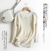 цена на Knitted Sweater Women Jumper Winter 2019 New Fashion o-neck sequined print Casual Thick mohair Pullover Fashion korean knit top
