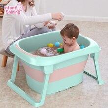 Infant Shining Children Folding 0-10Y Bath Tub Height 44cm Baby Bath Seat Insulation Non Slip Easy Storage Kid Widen Bath Bucket