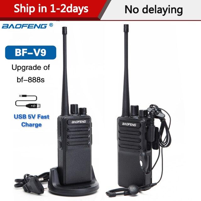 2PCS Baofeng BF V9 USB 5V 빠른 충전 워키 토키 5W UHF 400 470MHz 16CH 햄 휴대용 라디오 BF 888S 양방향 라디오의 업그레이드