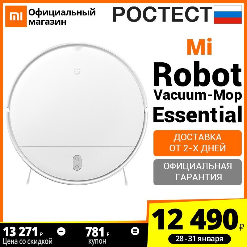 Робот пылесос Xiaomi Mi Robot Vacuum-Mop Essential,[Ростест, Доставка от 2 дня, Официальная гарантия]