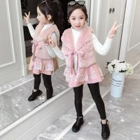 Children's Faux Fur Vest Imitation Rabbit Fur Coat Girls Thicker Warm Spliced Waistcoat Modis Kids Clothes Fur Jacket Y2120