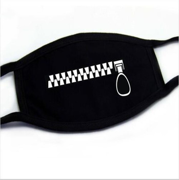 1pcs  Zipper Style Mouth Mask Adult Anti Haze Mask Anti-dust Mouth Mask Windproof Mouth-muffle Men Women Flu Face Mask