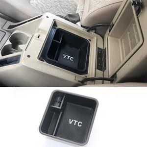 Image 1 - Central Armrest Console Tray Organizer Storage Box For Nissan Patrol Armada Y61 VTC Accessories
