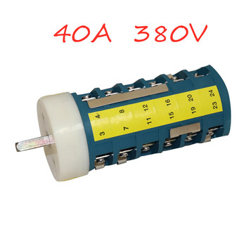 цена на 40A 380V Tyre changer switch Two-speed Motor Switch Forward switch Reverse Switch Tire repair replacement part