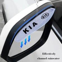 1 пара автомобильных щеток rain brow для kia k5 k2 k3 k7 rio