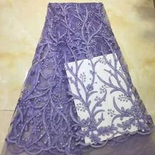 African lace fabric 2019 embroidery Nigeria lace fabric bride high quality French tulle lace fabric for wedding party costume