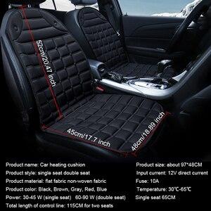 Image 5 - 12V 가열 된 자동차 좌석 쿠션 커버 좌석 겨울 좌석 커버 따뜻한 난방 난방 좌석 쿠션 세트 주택 사무실에 대 한 액세서리