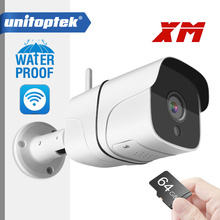 1080P 5MP Wifi IP Camera ONVIF Wireless Bullet Camera Outdoor SD Card Slot Two Way Audio 1920*1080 Night Vision 20m APP iCsee