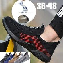 Güvenlik ayakkabıları Metal ayak erkekler ölümsüz yıkılmaz Ryder ayakkabı iş ayakkabısı çelik burunlu iş çizmeleri nefes Sneakers