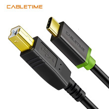 Cabletime USB C 3.1 à USB 2.0 B mâle Scanner imprimante câble 2m Type C à Type mâle cordon de charge pour ordinateur PC portable N037(China)