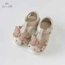DB12880 dave bella baby girl summer sandals khakisandals brand shoes baby sandals
