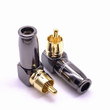 1pcs 90 Degree Snake King RCA L-shaped Gun Black Gold Plated Right Angle RCA Male Plug Audio Video Connector Soldering