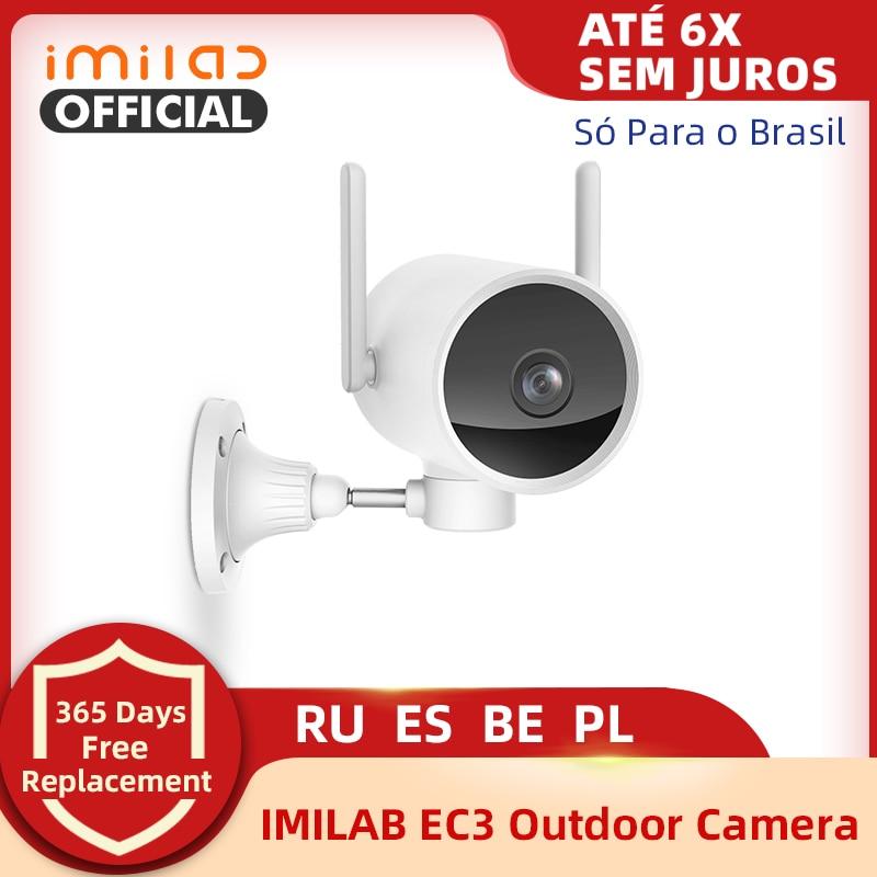 Глобальная версия наружная смарт-камера Imilab EC3 водонепроницаемая IP-камера обновление 2K HD CCTV Wi-Fi роутер точки доступа вращающийся