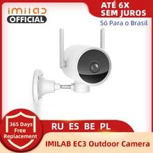 Version mondiale caméra intelligente extérieure Imilab EC3 étanche caméra IP mise à jour 2K HD CCTV Wi-Fi Hotspot routeur rotatif