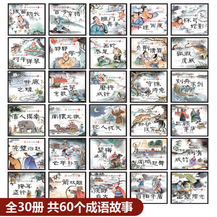 30 livros chines classico livro de historia 04