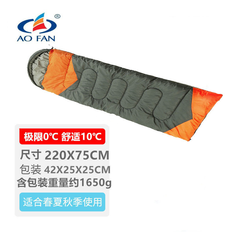 Manufacturers Direct Selling Outdoor Spring And Summer Moisture-Proof Hooded Sleeping Bag Thick Spinning Cotton Adult Sleeping B