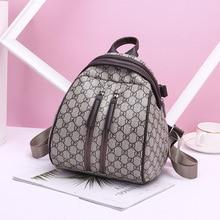 2020 New Presbyopia Backpack Women's Korean Fashion College Wind School Bag Wild Shoulder Bag Travel Bag