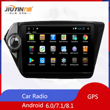 JIUYIN Car Radio Multimedia Video Player Navigation GPS Android 6.0/7.1/8.1 For KIA RIO 2011 2012  2013 2014 2015 rio