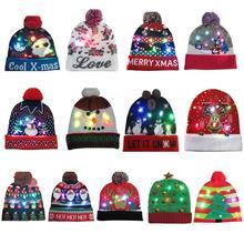Год, светодиодный светильник, рождественские шапки, вязаный свитер, Рождественский светильник, вязаная шапка для детей и взрослых, для рождественской вечеринки