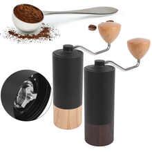 Ручная кофемолка из нержавеющей стали с регулируемой настройкой