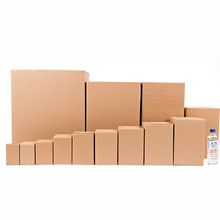 7 Size Cardboard Carton 3 Layer Corrugated Box Kraft Paper Box Mailers Small Gift Packaging Boxes Special Hard Express Box 10Pcs