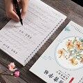 6 шт./компл. 3D китайские иероглифы многоразовые паз каллиграфическая пропись стираемая ручка узнать hanzi взрослых искусство пишущий для начи...