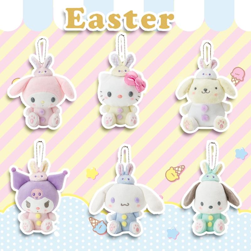 Sanrio Hello Kitty My Melody Cinnamoroll Pom Pom Purin Cartoon Plush Toy Doll Purse Bag Hang Decorations Pendant For Girls Gifts