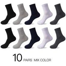 2020 Men's Cotton Socks New styles 10 Pairs / Lot Black Business Men Socks Breathable Spring Summer for Male US size socks cheap