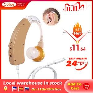 Image 1 - Cofoe recarregável aparelho auditivo para os idosos perda auditiva amplificador de som ouvido ferramentas de cuidados audifonos ajustáveis