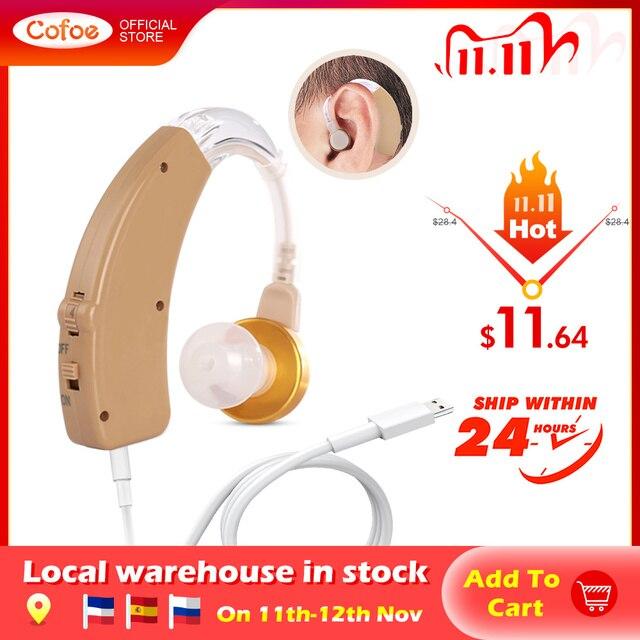 Cofoe recarregável aparelho auditivo para os idosos perda auditiva amplificador de som ouvido ferramentas de cuidados audifonos ajustáveis