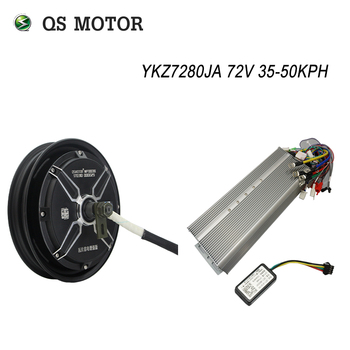 10inch 1500W 205 45H V1 72V 50KPH Brushless DC Electric Scooter Hub Motor with YKZ7280JA  controller support app