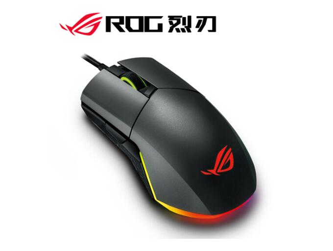 Asus ROG Pugio P503 Classic Edition Gaming Mouse Wired Mouse Multi-Side Mouse 7200DPI