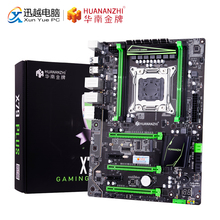 HUANANZHI X79 PLUS Motherboard X79 For Intel LGA 2011 E5 2660V2 2680V2 DDR3 1333/1600/1866MHz 64GB M.2 PCI E NVME ATX Mainboard