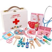 Деревянная детская модель игровой домик игрушки доктор игрушка медсестры инъекции деревянная коробка медицина коробка для мальчиков и девочек игрушка