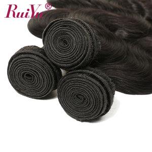 Image 2 - פרואני שיער טבעי חבילות גוף גל חבילות 8 28 אינץ 1/3/4 חבילות צבע טבעי רמי שיער הרחבות RUIYU שיער