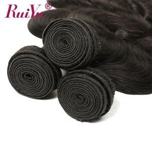 Image 2 - Peruvian Human Hair Bundles Body Wave bundles 8 28 Inch 1/3/4 Bundles Natural Color Remy Hair Extensions RUIYU Hair