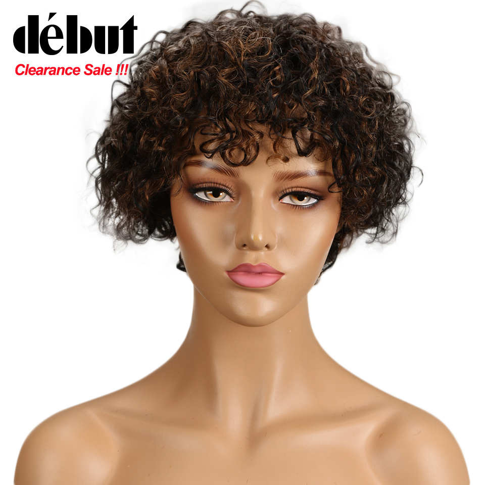 Debut Human Hair Wigs For Black Women Brazilian Short Curly Human Hair Wig  Colored Machine Made Bob Wig Free Shipping