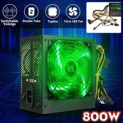 800 Вт 110 ~ 220 В PC источник питания 12 см светодиодный бесшумный вентилятор с интеллектуальным контролем температуры Intel AMD ATX 12V для настольного ...