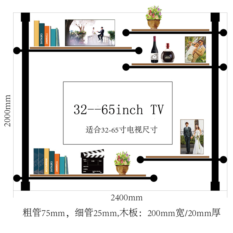230*250CM Modern Metal Multi-Layers Wine Holder Rack Antique Design Wall TV Shelf Display Rack Glassware Storage Cup Holder