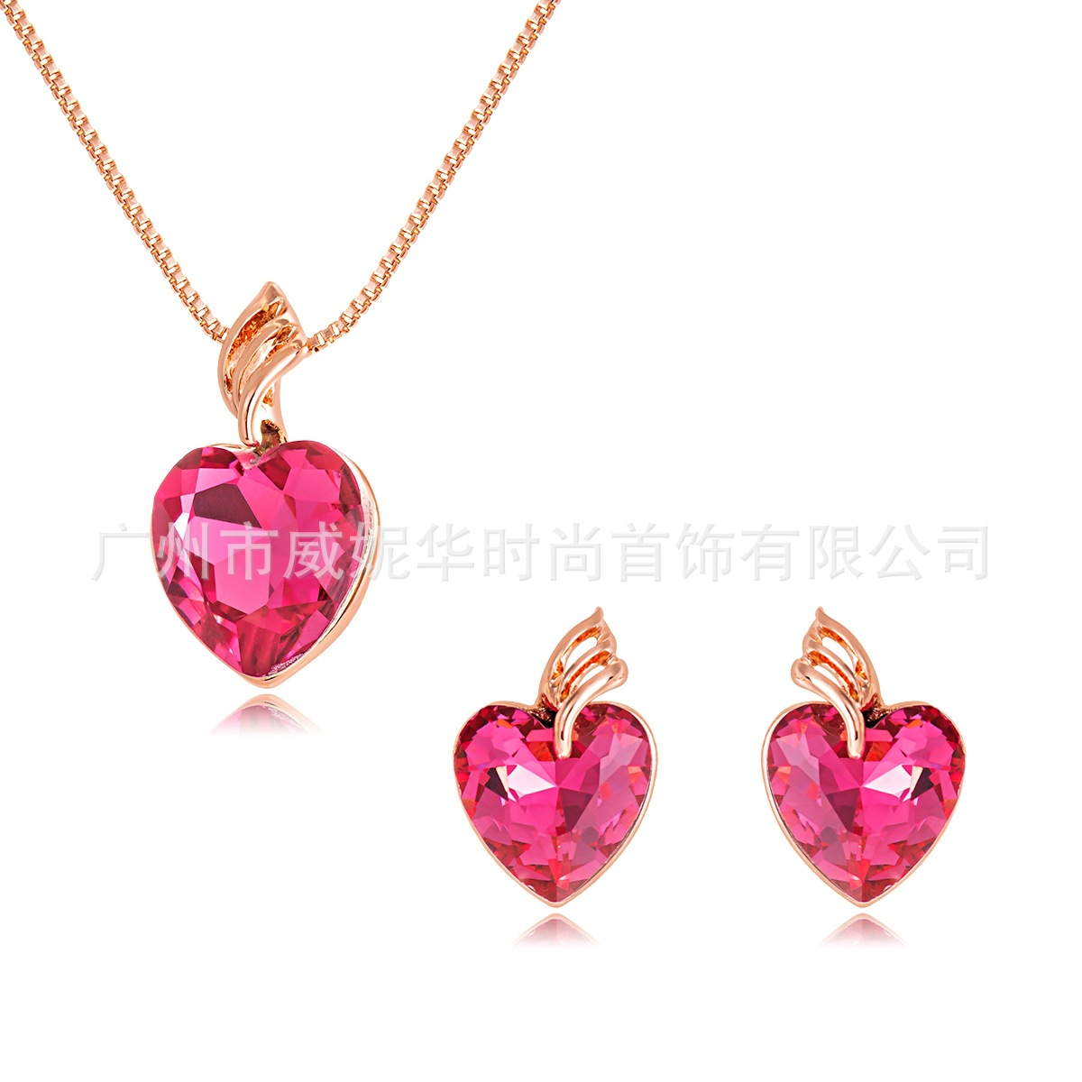 Jewelry-Set Viennois Necklace Crystal American-Style European And Stud-Set Bela Heart-Shaped