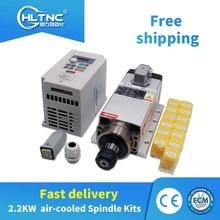1500W 1,5 KW/2200W 2,2 KW 300/400HZ 18000/24000RPM luftkühlung cnc spindel motor + VFD + 1set ER11/ER20 collet für CNC fräsen maschine