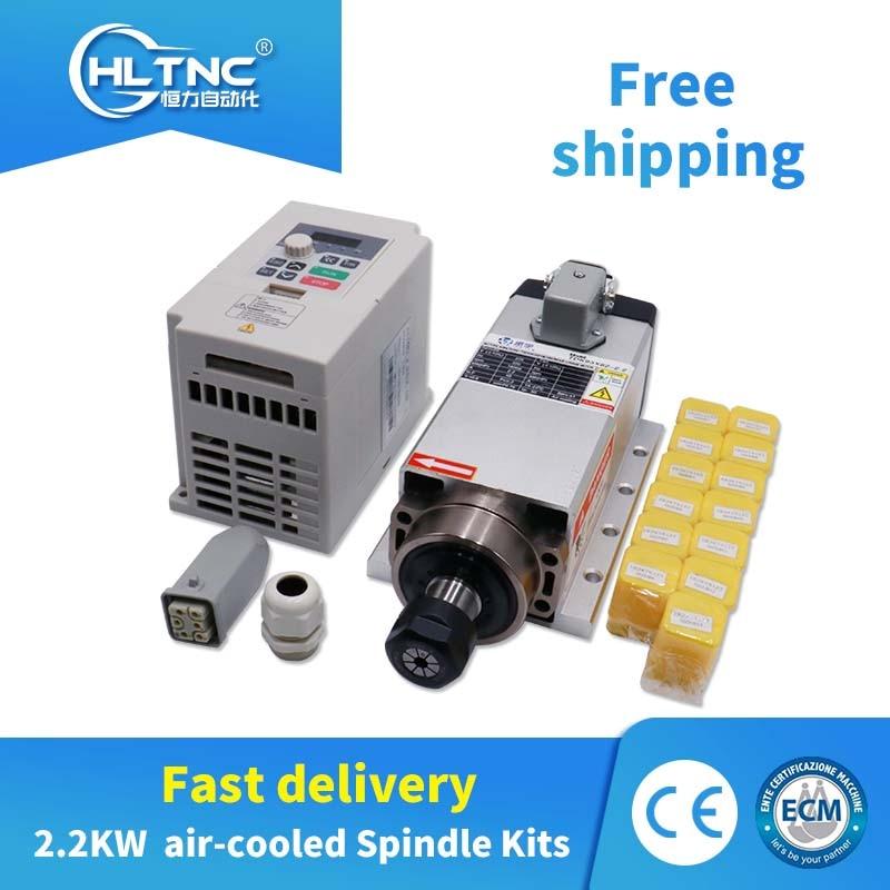 Free Shipping  1.5kw/2.2 Kw 220v/380v 300/400HZ 18000/24000RPM Air Cooled Cnc Spindle Motor+ VFD+1 Set ER11/ER20 Collet For CNC