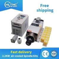 Free shipping 1.5kw/2.2 kw 220v/380v 300/400HZ 18000/24000RPM air cooled spindle+ VFD+1 set ER11/ER20 collet for CNC