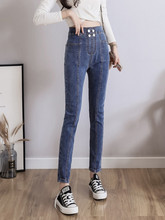 JUJULAND woman high waists bule plus size loose  pencil pants Elastic waistline style autumn jeans 9018
