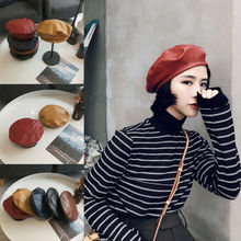 Goocheer New Beret Cap Fashion Women Casual PU Leather Hat For Autumn Winter Retro Beanie Caps Hot 2019