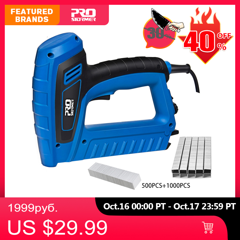 PROSTORMER 2000W Woodworking Eletric Nail Gun 220V-240V Power Nailer Stapler Straight Nail& Door Nail Staplers Power Tool