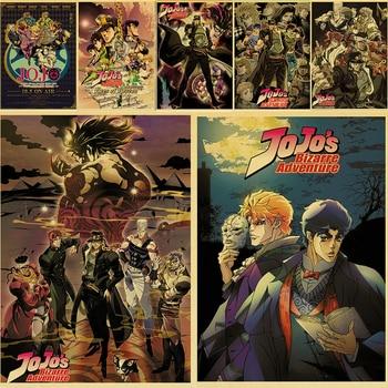 Anime JoJo's Bizarre Adventure JOJO Poster Action Anime retro Poster Painting Wall Art for Living Room /Bar Decor