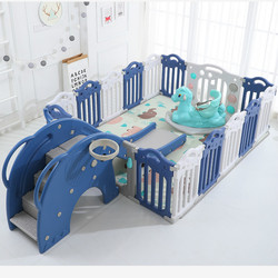 Corralitos de bebé, vallas para niños, equipo de actividades, barrera de juego de Protección Ambiental, valla de seguridad, patio de juegos educativo